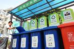 代扔垃圾生意現身廣州 分揀仍需居民自己完成
