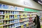 奶粉补贴与促进母乳喂养相悖 代表议案遭反驳