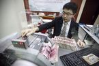 破解短贷长用 浙江银保监局发文促中期流动性贷款