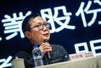微软指控专利侵权激怒郭台铭 鸿海称不会有一分钱损失