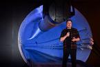 T早报 美国拉斯维加斯批准马斯克地下隧道项目;微软指控专利侵权激怒郭台铭;德国将制定自己的网络安全标准