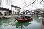 宋青委员:应建立国家历史文化名城保护补偿机制