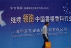 上市首年分红24亿控股股东拿八成 华宝股份收深交所问询函