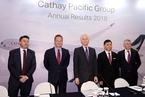 国泰航空全年扭亏净赚23亿港元