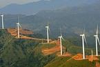 广东作废32个风电项目 给平价上网试点腾出空间