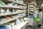 国家医保药品目录即将调整 谁进谁出引发关注