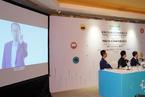新东方在线香港IPO 最多募资18亿港元