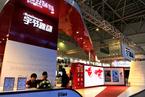 字节跳动收购三七娱乐旗下游戏公司 涉足游戏研发(更新)