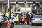 荷兰电车枪击案已致3死9伤 在逃嫌犯来自土耳其
