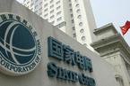 能源内参|南方电网发布1700亿大湾区投资计划;国家电网筹划金融板块整体上市