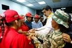 """马杜罗承诺""""深度重组""""委内瑞拉政府 美开行接纳委反对派代表"""