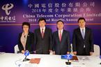 中国电信今年投资90亿建5G ARPU降幅料收窄