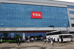 TCL集团智能终端板块扭亏为盈 半导体显示业务收入下滑