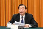 人事观察|中国法学会换届 王晨接棒王乐泉担任会长