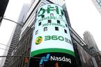360金融:和腾讯关系不太顺畅 2019年寻求覆盖更多头部渠道