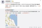 江苏连云港市发生2.2级地震