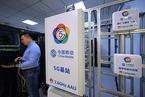中國移動啟動2020年5G基站招標 蘇浙粵三省采購量居前列