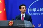 越南称一渔船因中国海警追赶而沉没 外交部:不要捏造事实