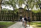 近七成美国人称大学招生偏袒权贵 部分入学贿款改为奖学金