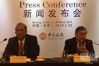 """菲财长驳""""中国债务陷阱论""""  盼速启动海上油气开发合作谈判"""