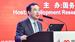 中美关系缘何紧张?何帆:两国对于全球化和科技进步的态度有冲突