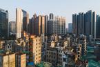 楼市观察|房企抢滩广州旧改 近期诸多项目完成招标