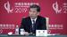 财政部部长刘昆:5月1日起社保费率将从20%下调至16%