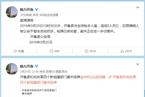 内蒙古产生持枪杀人案致5人逝世亡 嫌犯已就逮