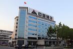 能源内参|中国神华上半年净利润同比增长超30%;中国交建四家附属公司拟合资成立港口运营公司 注册资本2亿美元