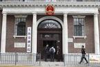 上海金融法院首推证券纠纷示范判决 软件核定损失金额