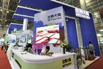比特大陆香港IPO上市失效 王海超正式出任CEO