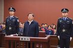 中宣部原副部長魯煒受賄3200萬 獲刑14年