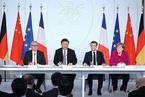 习近平完成访欧 法专家:欧盟期以团结姿态和中国打交道
