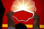 能源内参 中石油广东石化分公司部门主任落马;沙特阿美收购全球第四大石化公司