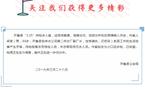 """内蒙古""""3·25""""持枪杀人案后续:凶手系水厂干部,为琐事报复杀人"""