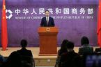 商务部:中美经贸磋商取得进展 但仍有大量工作要做