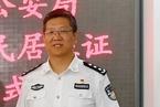 人事观察|51岁诗人衡晓帆升任内蒙古公安厅长