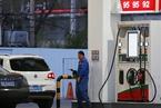 能源内参  国内成品油价格上调,汽油涨6分;协鑫继续出售光伏电站股权