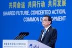 國務院總理李克強在博鰲亞洲論壇發表演講