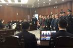 西安地鐵電纜事件后續:奧凱公司負責人王志偉獲刑無期