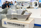 氧化铝增、原铝减  中国铝业净利降四成