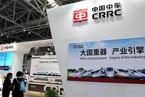 中国中车2018年营收利润均转正增长