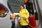 成品油增值税税率下调 汽油最高零售升价可降0.18元