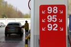 能源内参 油气电价4月1日起调整;中信集团特钢板块重组