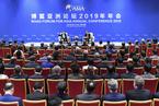 李克强:中国愿意发展氢燃料电池汽车