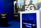 T早报 35所高校将开设人工智能本科专业;上海拨通首个5G手机通话;熊猫直播正式关站