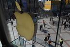 苹果全线降价最高至500元 14日内购买用户可退差价