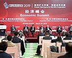 财新传媒再次深度合作中国发展高层论坛