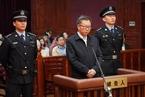 安徽省原副省长陈树隆被判无期 罚金一亿七切切