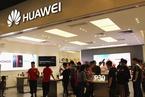 华为加码消费者业务 希望五年后收入增至1500亿美元